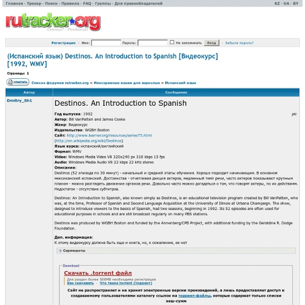 to destinos: spanish an introduction