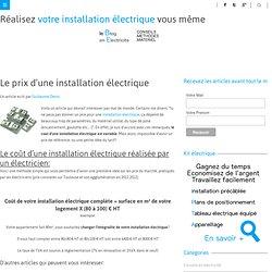 Aeration fenetre pvc double vitrage cergy plan for Aeration fenetre acoustique
